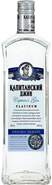 "Джин ""Captain's Gin"" Platinum, 0.5 л"