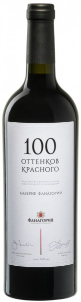 "Вино Fanagoria, ""Hundred Shades of Red"" Cabernet Sauvignon"