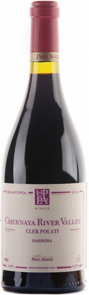 "Вино Uppa Winery, ""Cler Polati"" Barbera, 2014"