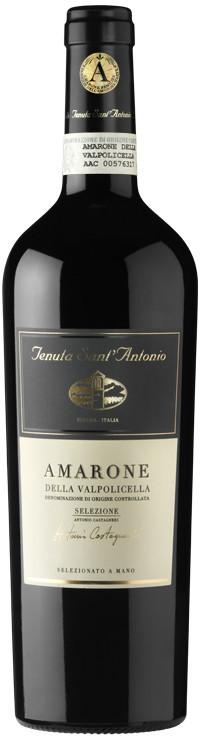 Вино Tenuta Sant