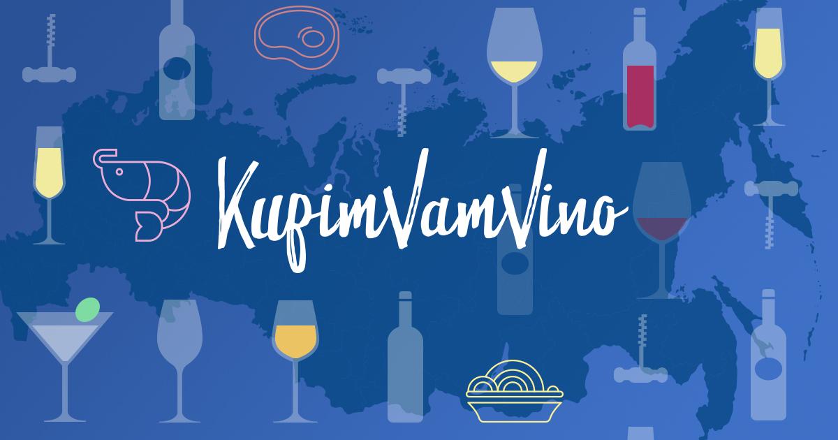 Шампанское и игристое вино Венец Черноморья из России объемом 0.75 л